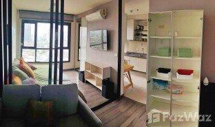 สตูดิโอ บ้าน ขาย ใน พระโขนงเหนือ, กรุงเทพมหานคร เดอะ เบส พาร์ค เวสต์ สุขุมวิท 77