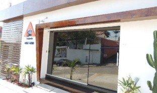 2 Quartos Imóvel à venda em Santo André, São Paulo Silveira