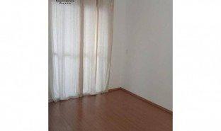 圣保罗州一级 Cotia 2 卧室 房产 售