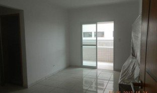 3 Bedrooms Property for sale in Fernando De Noronha, Rio Grande do Norte Jardim Europa
