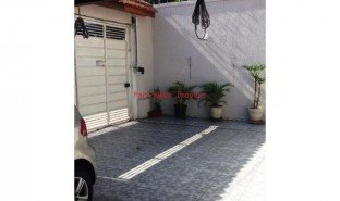 6 Bedrooms Property for sale in Fernando De Noronha, Rio Grande do Norte Umuarama