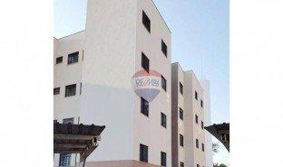 2 Bedrooms Property for sale in Botucatu, São Paulo