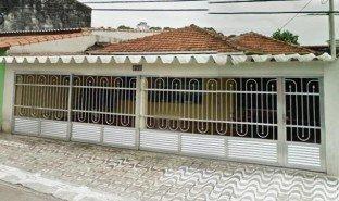 3 Bedrooms Property for sale in Sao Vicente, São Paulo Parque São Vicente