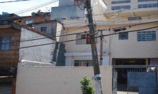 2 chambres Immobilier a vendre à Pesquisar, São Paulo Bandeiras