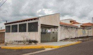 2 Bedrooms Property for sale in Presidente Prudente, São Paulo