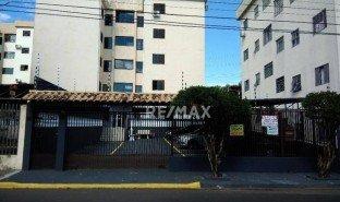 2 Quartos Imóvel à venda em Presidente Prudente, São Paulo