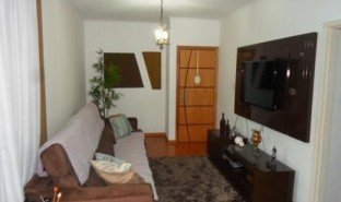 2 Bedrooms Property for sale in Fernando De Noronha, Rio Grande do Norte Vila Belmiro