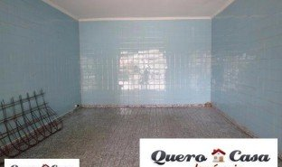 2 Bedrooms Property for sale in Fernando De Noronha, Rio Grande do Norte Vila Rosália