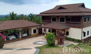 недвижимость, 4 спальни на продажу в Pa Khlok, Пхукет Yamu Hills