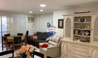8 Bedrooms Property for sale in Copacabana, Rio de Janeiro Rio de Janeiro