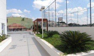N/A Terreno à venda em Fernando de Noronha, Rio Grande do Norte