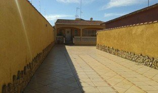 3 Bedrooms House for sale in Fernando De Noronha, Rio Grande do Norte Vila Braz