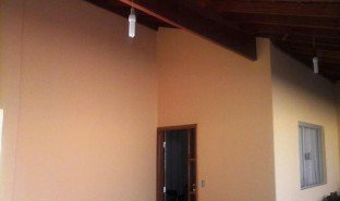 2 Bedrooms House for sale in Fernando De Noronha, Rio Grande do Norte Vila Belmiro