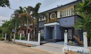 曼谷 Lam Pla Thio 3 卧室 房产 售