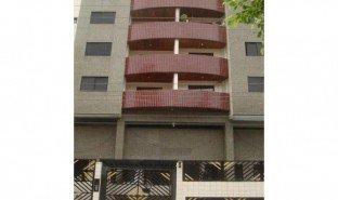 2 Quartos Apartamento à venda em Fernando de Noronha, Rio Grande do Norte Jardim Karolyne
