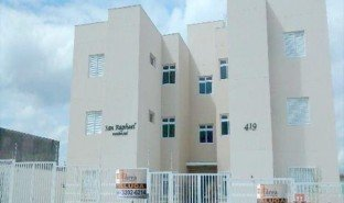 2 Bedrooms Property for sale in Fernando De Noronha, Rio Grande do Norte Parque Jataí