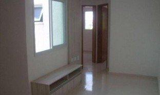 2 Bedrooms Condo for sale in Pesquisar, São Paulo Jardim Monções
