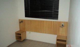 2 Quartos Apartamento à venda em Fernando de Noronha, Rio Grande do Norte Vila Augusta