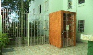 2 Quartos Apartamento à venda em Fernando de Noronha, Rio Grande do Norte Jardim Paulista