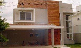 2 Quartos Apartamento à venda em São Vicente, São Paulo Campo da Aviação