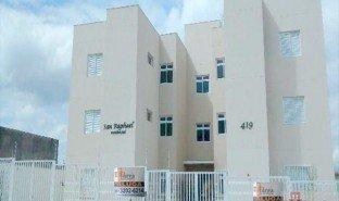 2 Quartos Condomínio à venda em Fernando de Noronha, Rio Grande do Norte Parque Jataí