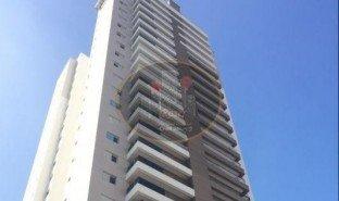 圣保罗州一级 Bela Vista São Paulo 4 卧室 房产 售