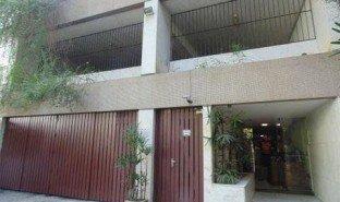 2 Bedrooms Property for sale in Copacabana, Rio de Janeiro Rio de Janeiro