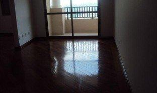 2 Bedrooms Condo for sale in Fernando De Noronha, Rio Grande do Norte Vila Pires