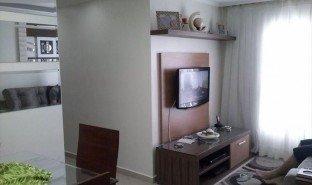 2 Bedrooms Property for sale in Pesquisar, São Paulo Vila Guarará
