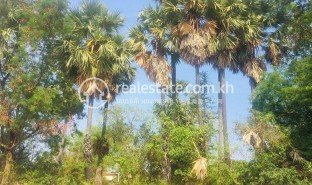 N/A Land for sale in Sngkat Sambuor, Siem Reap