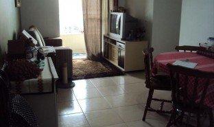2 Quartos Apartamento à venda em Fernando de Noronha, Rio Grande do Norte Jardim Ipanema