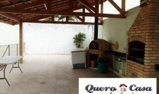 1 Quarto Apartamento à venda em Fernando de Noronha, Rio Grande do Norte Macedo