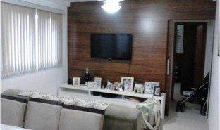 3 Bedrooms Apartment for sale in Pesquisar, São Paulo Nova Jaboticabal
