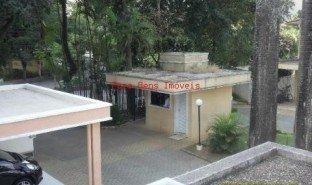 2 Quartos Apartamento à venda em Fernando de Noronha, Rio Grande do Norte Vila Pires