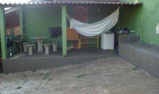3 Bedrooms Property for sale in Presidente Prudente, São Paulo