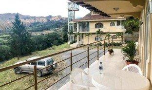 2 Habitaciones Propiedad e Inmueble en venta en Vilcabamba (Victoria), Loja Lovely 2br/2ba furnished apartment in gated Hacienda San Joaquin
