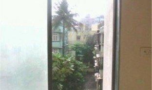 2 Bedrooms Property for sale in Bombay, Maharashtra mahim