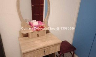 1 Bedroom Property for sale in People's park, Central Region Park Road