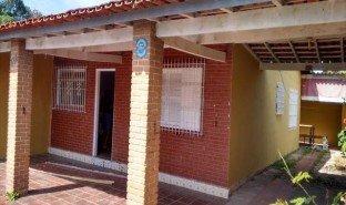 2 chambres Immobilier a vendre à Pesquisar, São Paulo Porto Novo