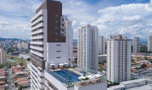 2 Bedrooms Property for sale in Bela Vista, São Paulo São Paulo