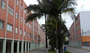 2 Bedrooms Condo for sale in Santo Andre, São Paulo Vila Lutécia