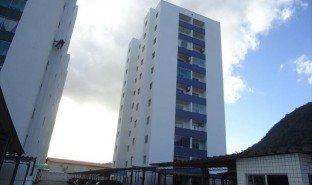 2 Quartos Condomínio à venda em Marsilac, São Paulo Canto do Forte