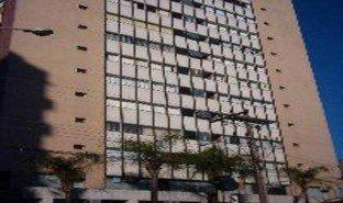 3 Quartos Apartamento à venda em Fernando de Noronha, Rio Grande do Norte Núcleo Residencial Silvio Vilari