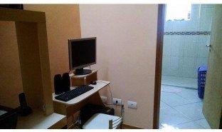 3 Bedrooms Property for sale in Vinhedo, São Paulo Vinhedo