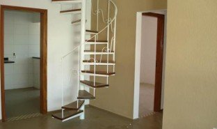 3 Bedrooms Property for sale in Fernando De Noronha, Rio Grande do Norte Jaguariúna