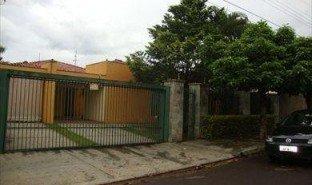 3 chambres Immobilier a vendre à Pesquisar, São Paulo Jardim São Marcos I