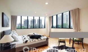 4 Bedrooms Apartment for sale in One tree hill, Central Region Grange Road