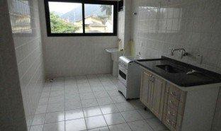 3 Bedrooms Apartment for sale in Pesquisar, São Paulo Martim de Sá