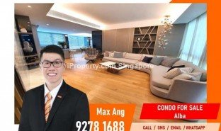 5 Bedrooms Property for sale in Cairnhill, Central Region Cairnhill Rise