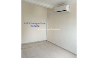 2 Bedrooms Property for sale in Upper thomson, Central Region SIN MING AVENUE